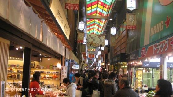 nishiki market 2