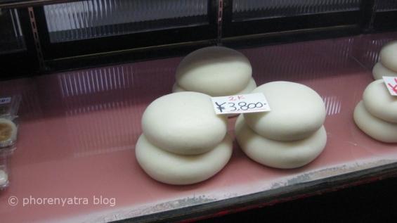 nishiki market 3