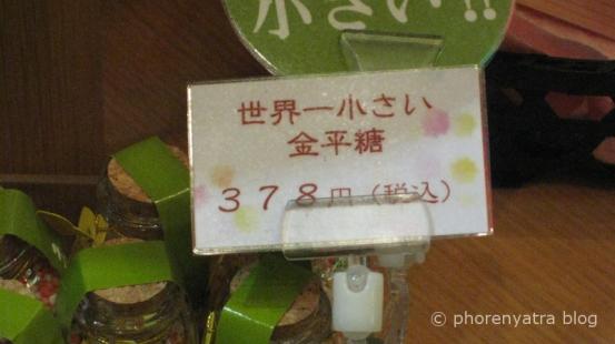 nishiki market 8