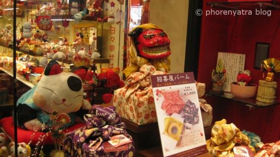 nishiki market 9