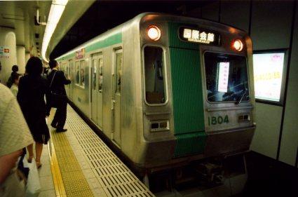 karasuma line