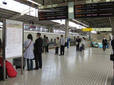 kyoto timetable