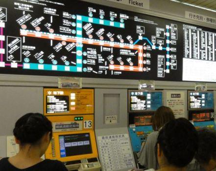 ticket counter kyoto