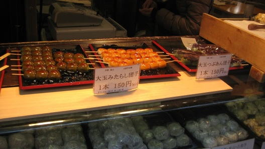 mochi display 1