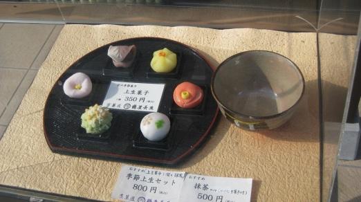 mochi display 2