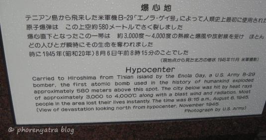 hiroshima21
