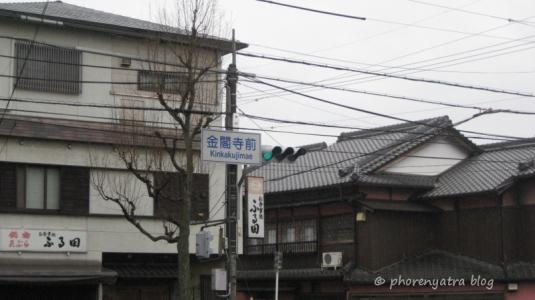 kinkakuji1