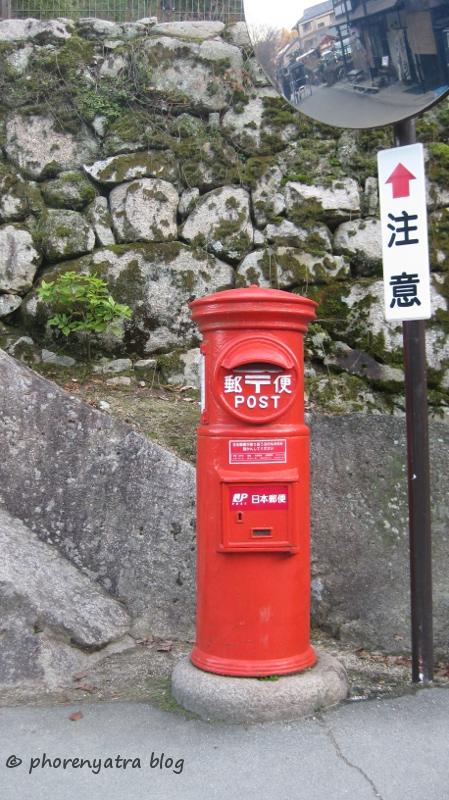 miyajima14
