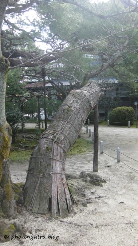 heian garden 24