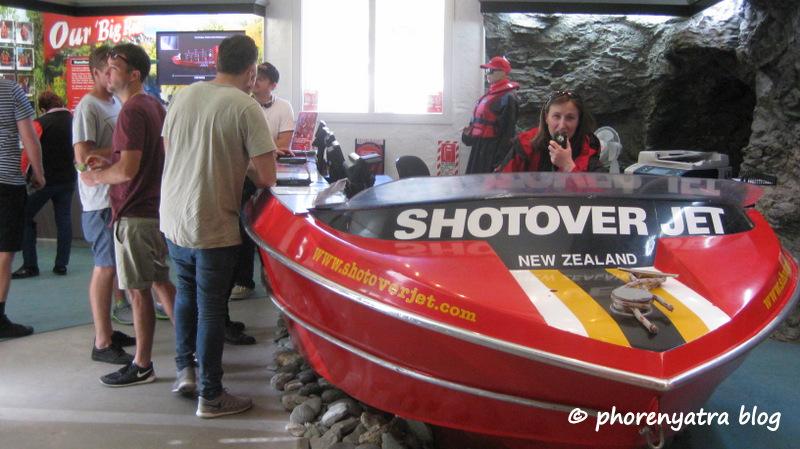 shotover_9