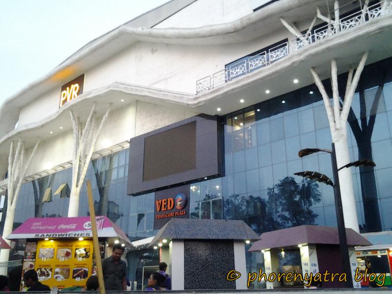 Vadodara Bus Station Entrance