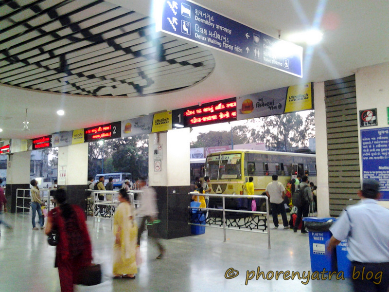 vadodara bus station 7