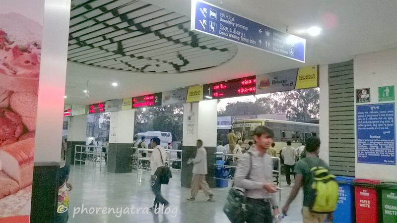 vadodara bus station 8