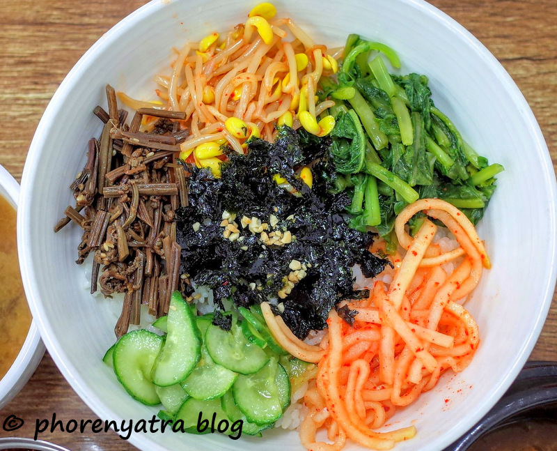 Bibimbap Vegetarian