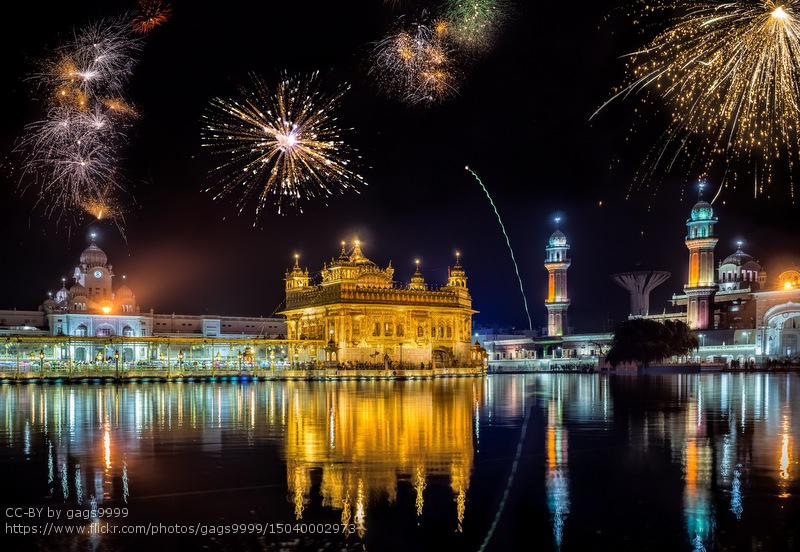 Golden Temple Harmandir Sahib