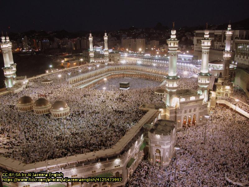 Mecca Kaa'ba