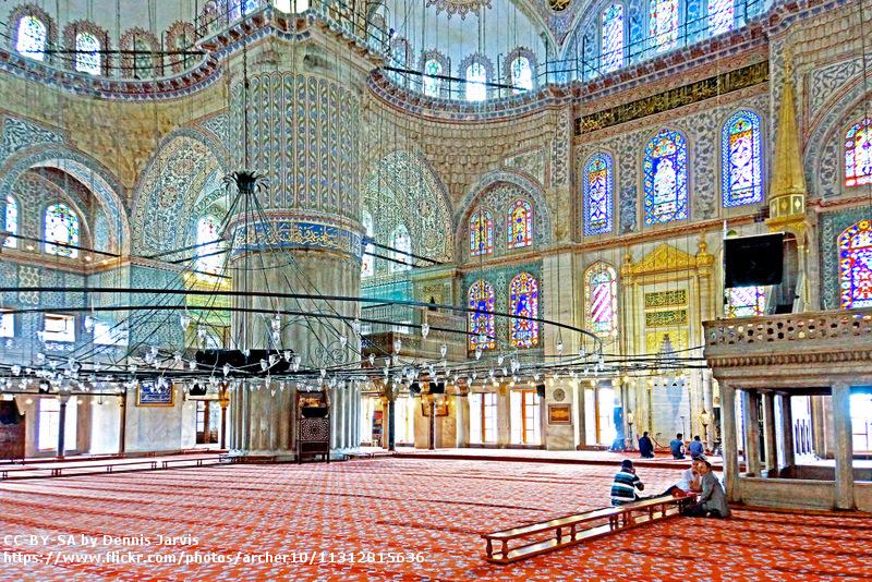 Sultanahmet Istanbul