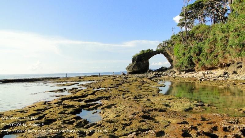 neil island natural bridge andamans india