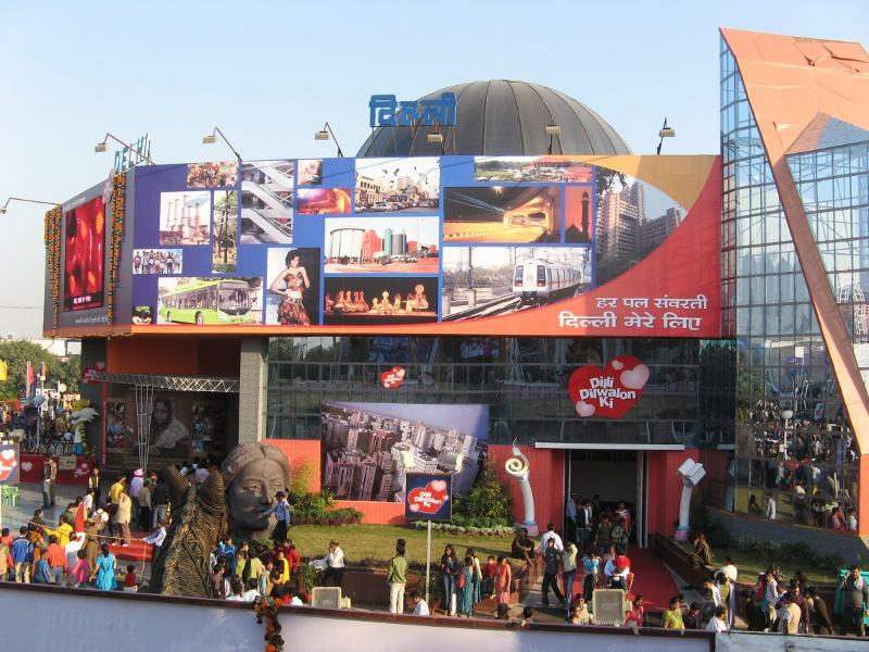 delhi pavilion iitf pragati maidan