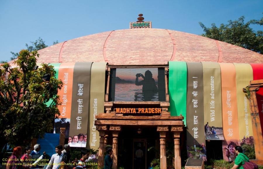 madhya pradesh pavilion iitf delhi pragati maidan