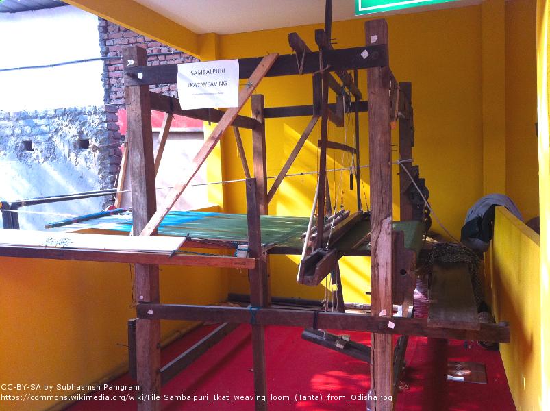 sambalpuri ikat loom odisha iitf live display pragati maidan delhi