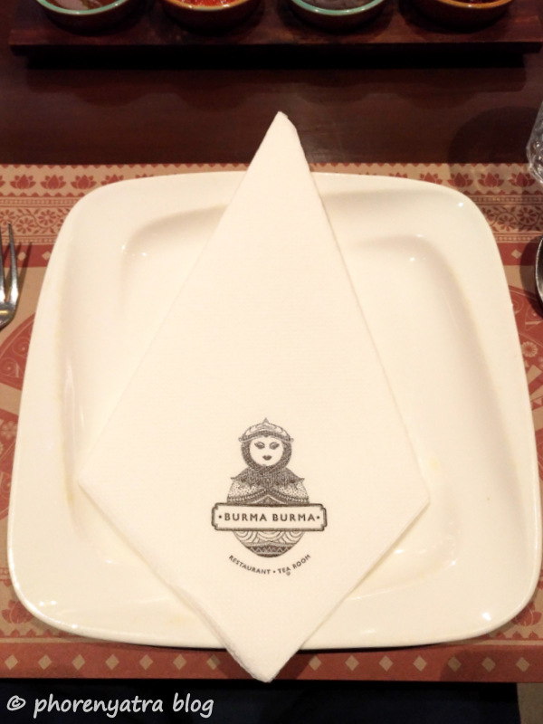 burma burma restaurant