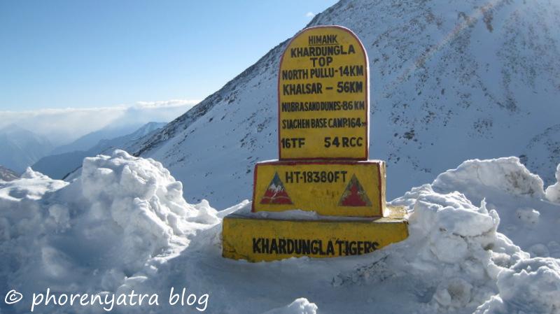 khardungla top sign