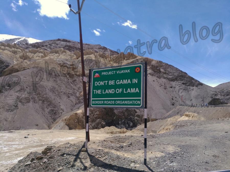 interesting signboard at Lamayuru
