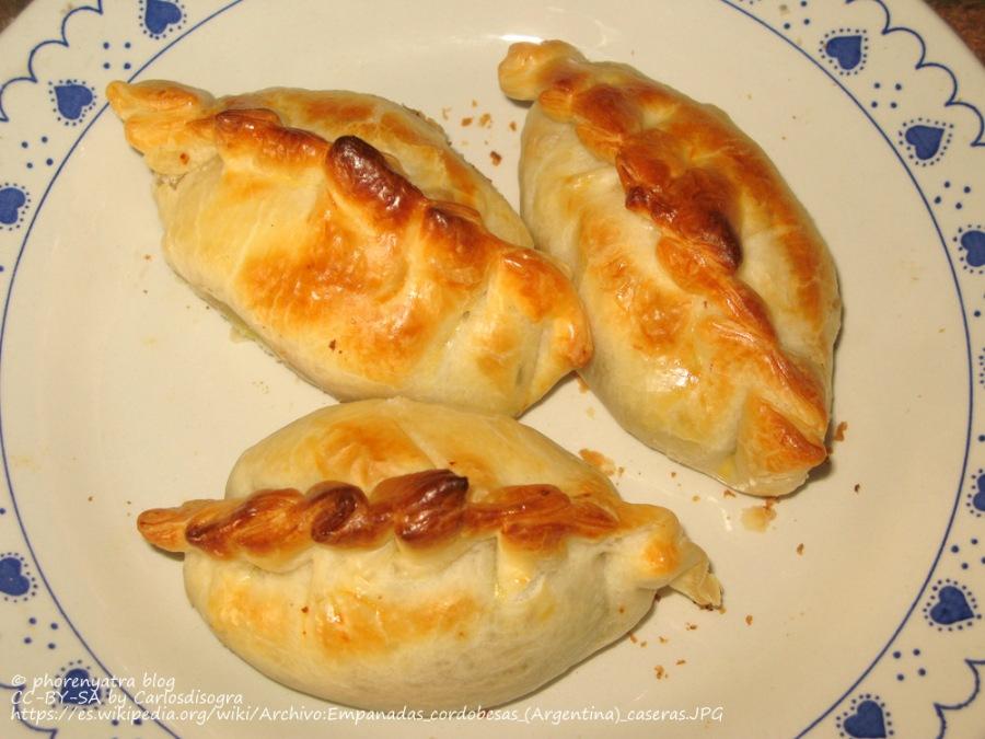empanadas vegetarian argentina