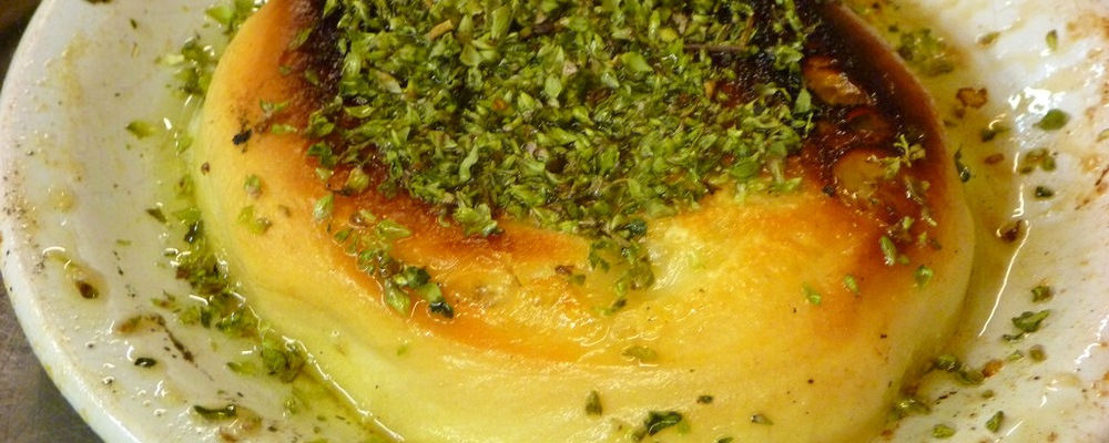 A guide to vegetarian food in argentina phoren yatra provoleta argentina forumfinder Gallery