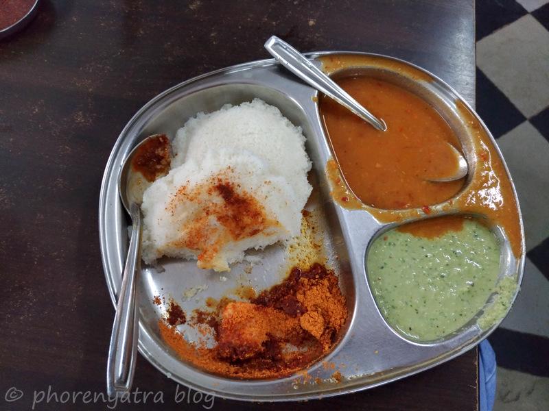 Podi Idli Amba Bhavan