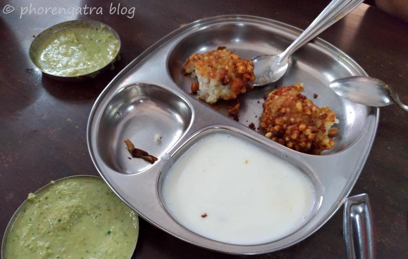Sabudana Vada Amba Bhavan