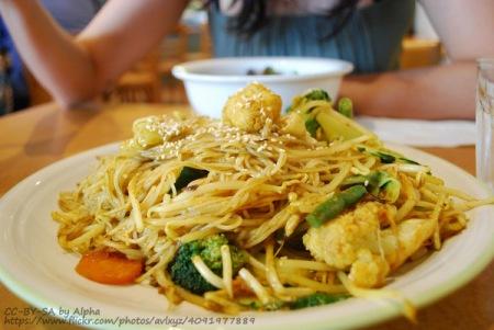 singapore noodles vegetarian
