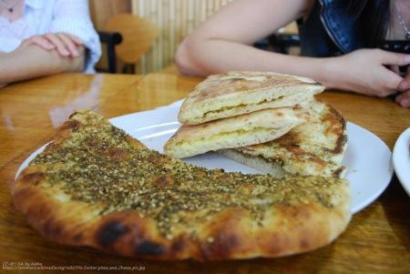 Lebanese Pizza Dubai