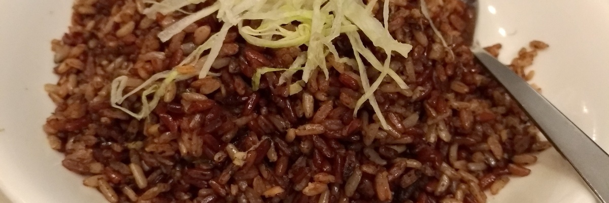 olive rice whole earth