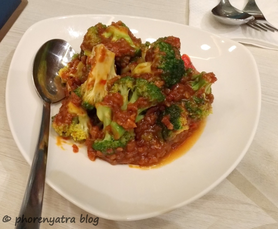 sambal broccoli whole earth