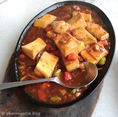 hotplate tofu nature veg delight singapore