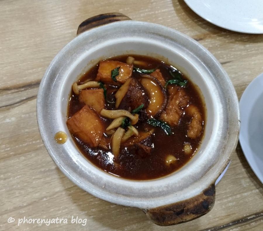 SHU vegetarian mixed mushroom basil