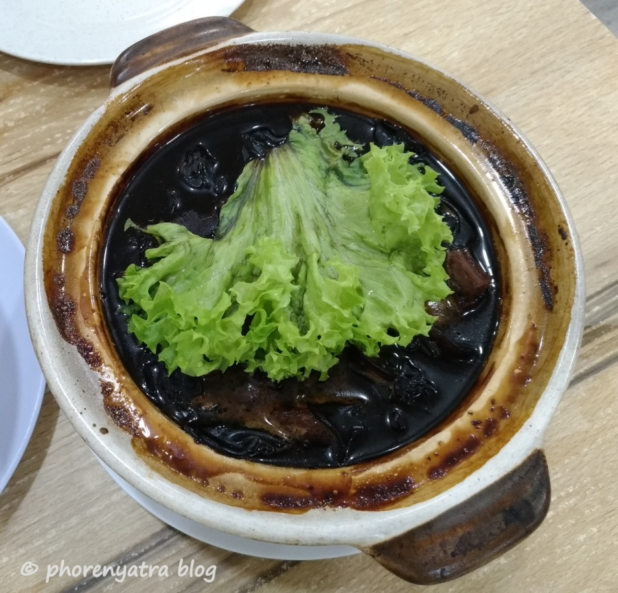 SHU vegetarian claypot vinegar