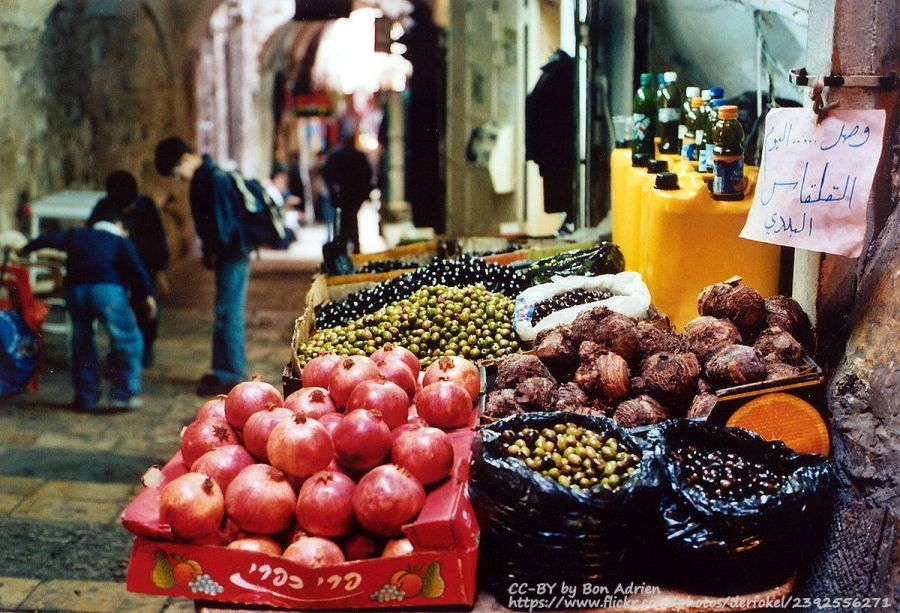 Jerusalem Old City market