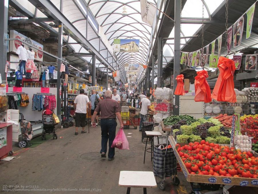 Ramla Market