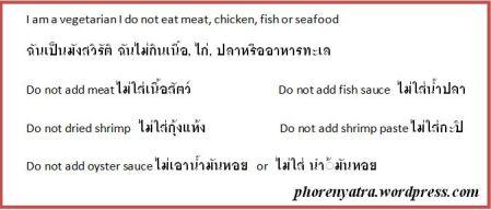 thai veg food card