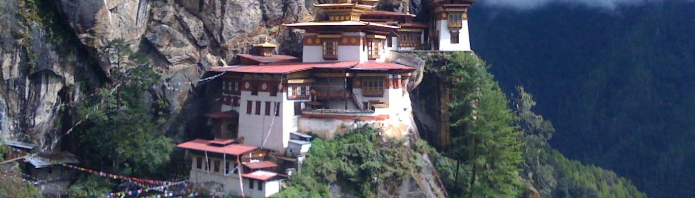 bhutan veg food featured